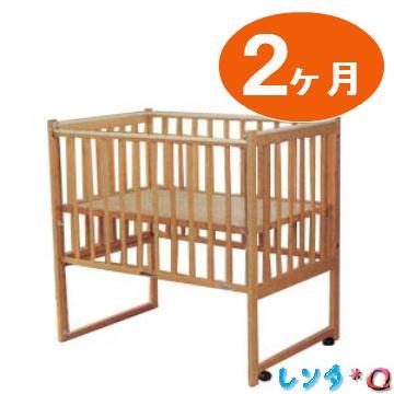 【レンタル 2ケ月】立ちベッド ベーシック