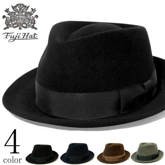 フェルトハット メンズ 高級 中折れハット 紳士帽 ラビットファー トラッド ハット ブラック ネイビー ブラウン グレー 【FUJIHAT フジハット】 55 56 57 58 59 60 61 cm 大きいサイズ 小さいサイズ シンプル 無地 ギフト