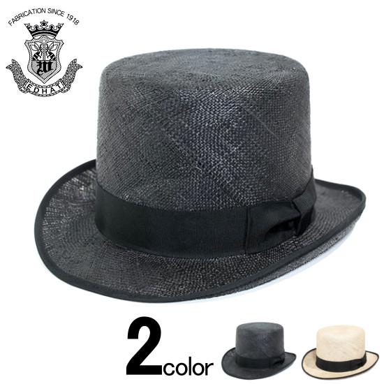 シルクハット 夏 メンズ レディース ストローハット 帽子 黒 ブラック ナチュラル ベージュ 56 57 58 大きいサイズ 小さいサイズ サイズ調節 EDHAT エドハット フォーマル トップハット 春夏 日本製 送料無料