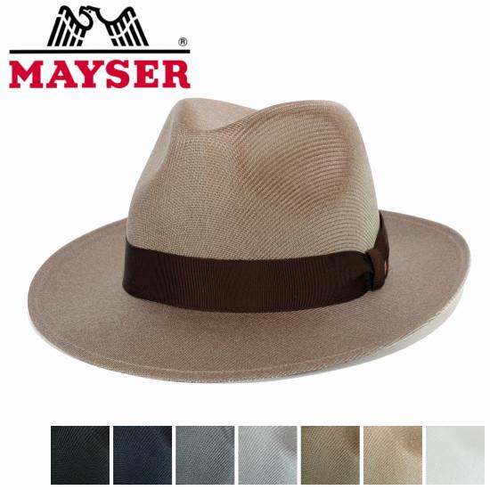 ストローハット メンズ 夏 つば広 ハット ドイツ製 MAYSER マイサー ドラロン 中折れハット ブラック ネイビー グレー シルバー ブラウン ベージュ ホワイト 大きいサイズ 小さいサイズ 帽子