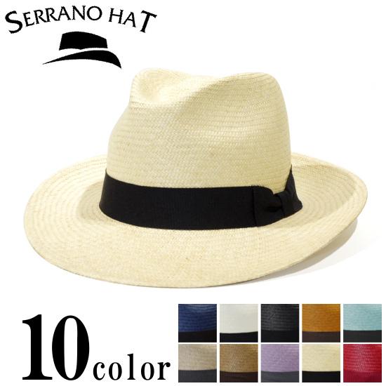 パナマハット メンズ レディース つば広 ストローハット SERRANO HAT セラノハット 中折れハット パナマ帽 春 夏 大きいサイズ 小さいサイズ