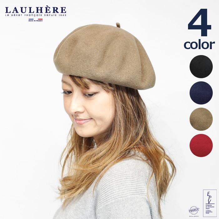 送料無料 フランス製 チェゲバラやマリリンモンローも愛用したLAULHERE ローレール ファッション性 ラグジュアリーな高級感を重視したロレールラインのベレー帽 LAULHERE ロレール ベレー帽 レディース 帽子 ローレル ベレー 捧呈 カシミア laulhere ブラック 35%OFF ネイビー シンプル 大人 ウール 母の日 無地 ぼうし バスクベレー ベージュ ギフト プレゼント フランス フェルト レッド 女性 CASHMERE