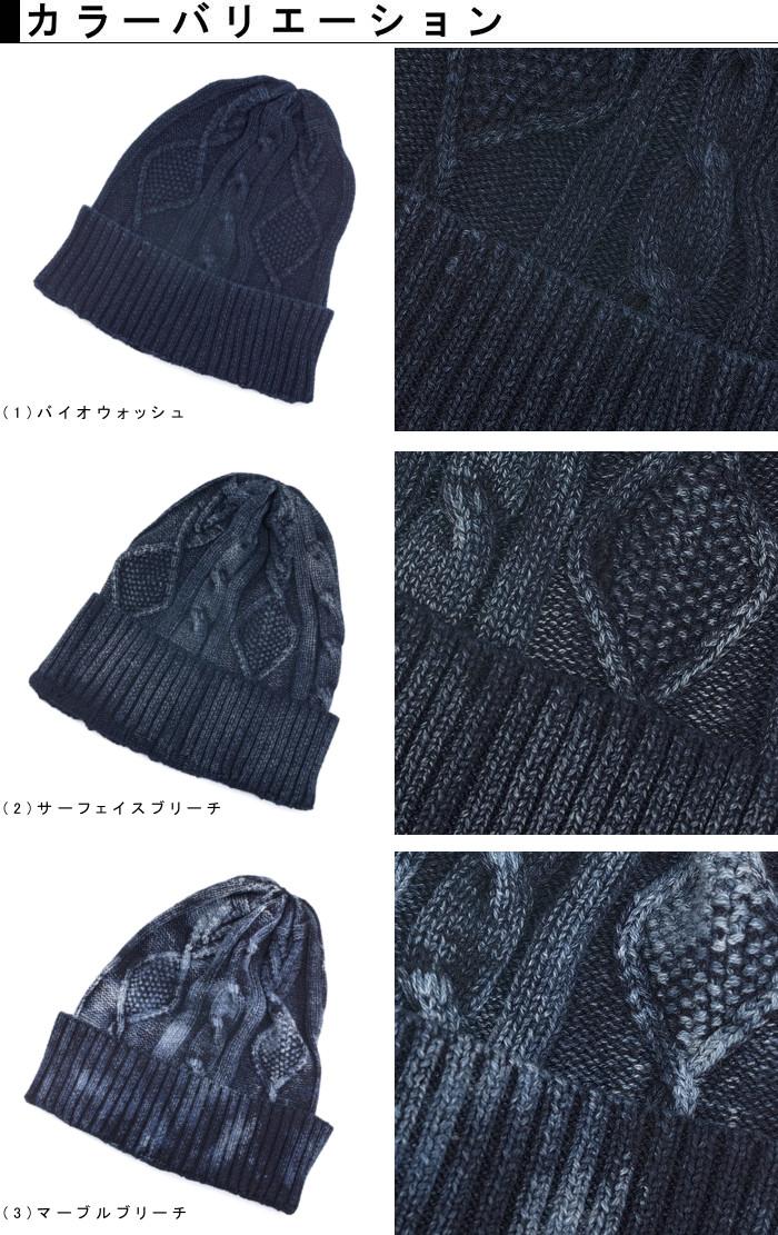 ニット帽 メンズ レディース 春夏 春 夏 帽子 コットン 綿 ブランド SAVE セーブ コットン インディゴ 藍染め デニム ニット ワッチ アラン ブリーチ加工 大きいサイズ ルーズ ニット 55cm~61cm ゆったり 秋冬 20s k0wOkP8nX