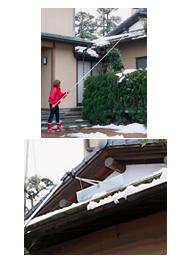 《【送料無料】ニュー・アルミ曲がる雪落し 3.4m  10P05Nov16