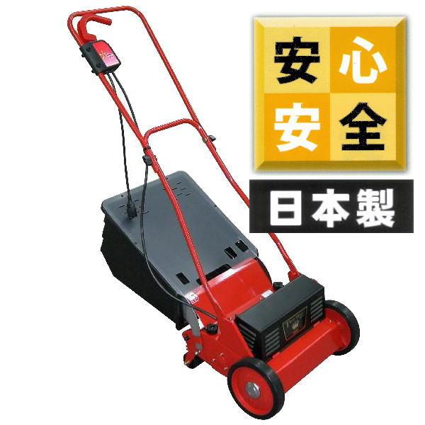 《キンボシ 研磨装置付 ティアラモアー GTM-2800  10P05Nov16