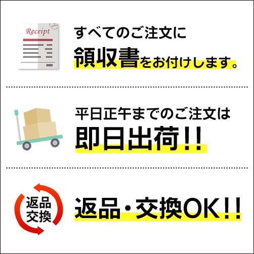 吉田様 専用分RA-HPC用ゴールド色レバーのみ(左右兼用)