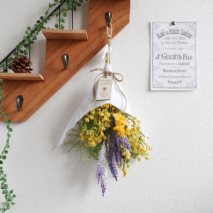 春を彩るおしゃれな壁掛け 造花 フェイクフラワースワッグ ミモザとラベンダー Sサイズ 1個 4691-B 市販 リネン ブーケ 逆さ 大人 インテリア アーティフィシャルフラワー 可愛い アレンジメント アンティーク 春 装飾 好評 吊るす