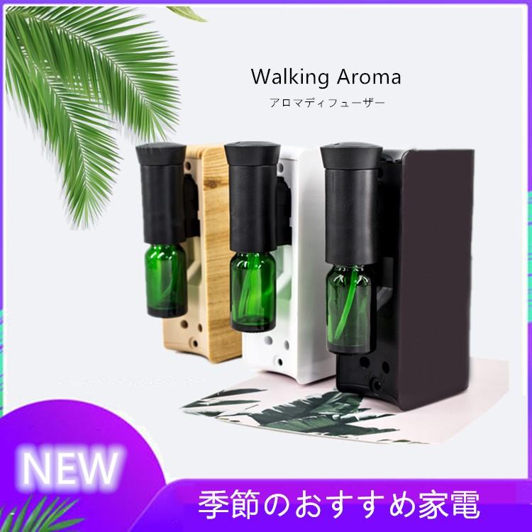 アロマディフューザー アロマ ディフューザー USBアロマディフューザー USBアロマ アロマ機械 アロマオイル本体 コンパクト 軽量 タイマー WA-101