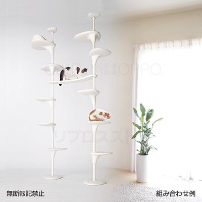 ・同梱可 ■OPPO CatPath オッポ キャットパス ホワイト テラモト ▼g ペット グッズ 猫 キャット キャットタワー