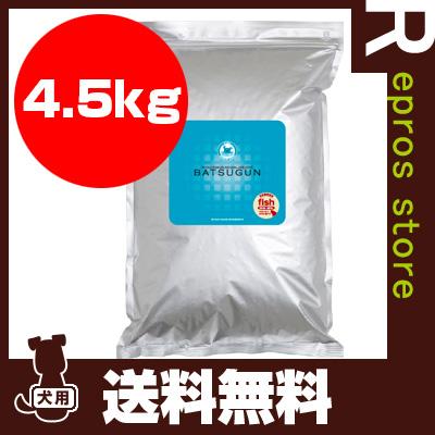 送料無料・同梱可 BATSUGUN バツグン フィッシュ 4.5kg チヨペット ▽b ペット フード 犬 ドッグ