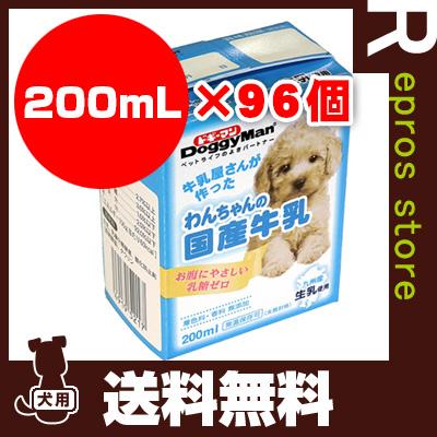 送料無料・同梱可 牛乳屋さんが作ったわんちゃんの国産牛乳 200mL×96個 ドギーマンハヤシ ▼a ペット フード 犬 ドッグ ミルク 国産