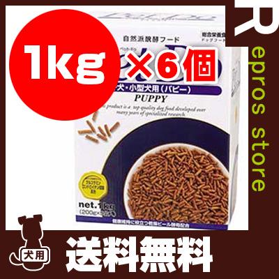 【送料無料・同梱可】☆New ペット Do パピー 1kg×6個 ジャンプ ▼g ペット フード 犬 ドッグ