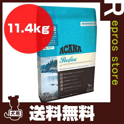 ■アカナ パシフィカドッグ 11.4kg アカナファミリージャパン ▼g ペット フード 犬 ドッグ ACANA 送料無料 同梱可
