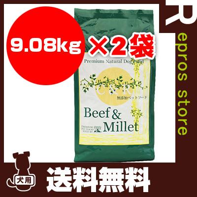 C&R ビーフ&ミレット 9.08kg 20ポンド×2袋 LINNA商会 ▼j ペット フード 犬 ドッグ 送料無料 同梱可