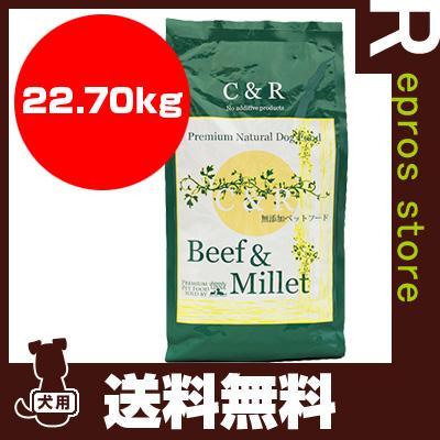 C&R ビーフ&ミレット 22.70kg 50ポンド LINNA商会 ▼j ペット フード 犬 ドッグ 送料無料 同梱可