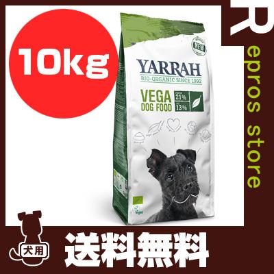【送料無料・同梱可】☆ヤラー オーガニックドッグフード ベジタリアン 10kg イシイ ▼g ペット フード 犬 ドッグ