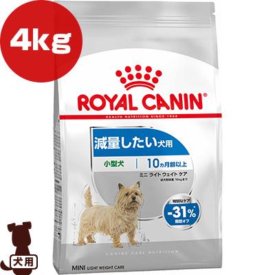 CCN ミニ ライト ウェイト ケア 4kg ロイヤルカナン ▼g ペット フード 犬 ドッグ ケーナイン ケア ニュートリション 小型犬 体重 減量