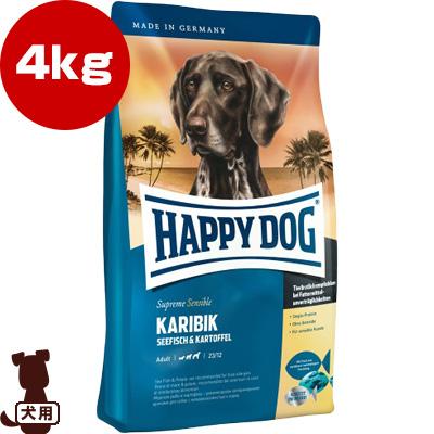 ハッピードッグ スプリーム センシブル カリビック シーフィッシュ アレルギーケア 4kg ワールドプレミアム ▼a ペット フード 犬 ドッグ 無添加