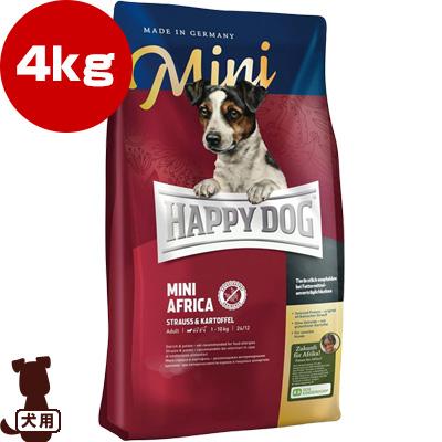 ハッピードッグ スプリーム ミニ アフリカ ダチョウ アレルギーケア 4kg ワールドプレミアム ▼a ペット フード 犬 ドッグ 無添加