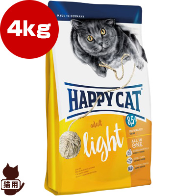 ハッピーキャット スプリーム ライト 低脂肪 高タンパク 成猫用 4kg ワールドプレミアム ▼a ペット フード 猫 キャット 成猫 アダルト 無添加