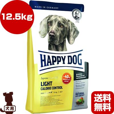 ハッピードッグ スプリーム フィット&ウェル ライトカロリーコントロール 12.5kg ワールドプレミアム ▼a ペット フード 犬 ドッグ 無添加 送料無料