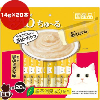 チャオ ちゅ~る まぐろ ほたてミックス味 14g×20本入り いなばペットフード ▼a ペット フード 猫 キャット 成猫 アダルト おやつ 国産