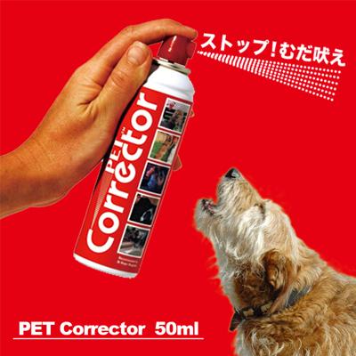 ◇PET Corrector ペットコレクター 200ml ファンタジーワールド▼a ペット グッズ ドッグ キャット 犬 猫 しつけ むだ吠え トレーニング