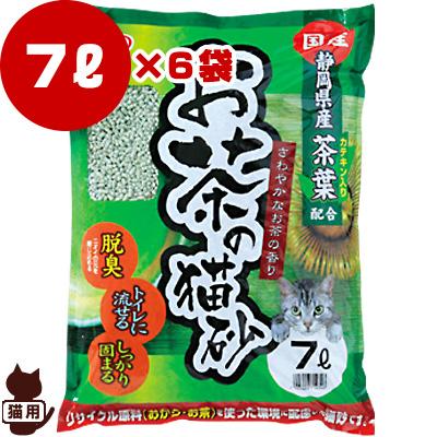 ◆お茶の猫砂 OCN-70N 7L 6袋セット アイリスオーヤマ ▼g ペット グッズ 猫 キャット トイレ 砂