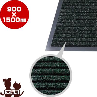 送料無料・同梱可 ■ノーマッド カーペットマット 3100 900×1500mm 緑 3M ▼g ペット グッズ 犬 ドッグ 猫 キャット
