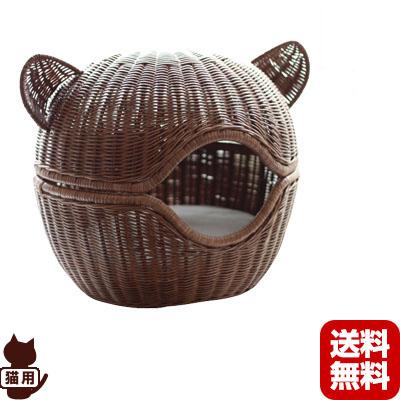 送料無料・同梱不可 ◆ラタンピーナッツハウス ブラウン シンシアジャパン ▼g ペット グッズ 猫 キャット ベッド