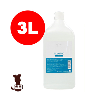 ☆AFLOAT DOG アフロートドッグ 下洗いシャンプー 業務用 3L ペティエンスメディカル ▼g ペット グッズ 犬 ドッグ