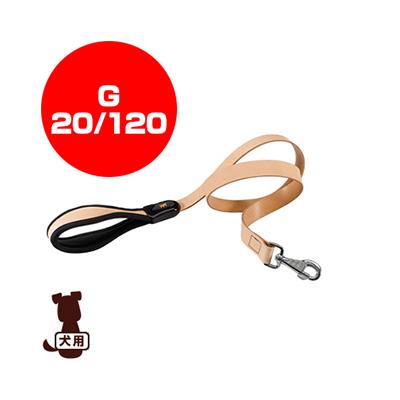 ferplast ファープラスト ジオット G20/120 リード ナチュラル ファンタジーワールド ▼w ペット グッズ 犬 ドッグ アクセサリー 引き紐