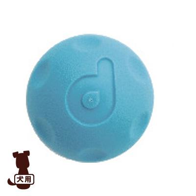 donStop ドン・ストップ ブルー PLUSCO ▼a ペット グッズ 犬 ドッグ 散歩 セーフティグリップボール