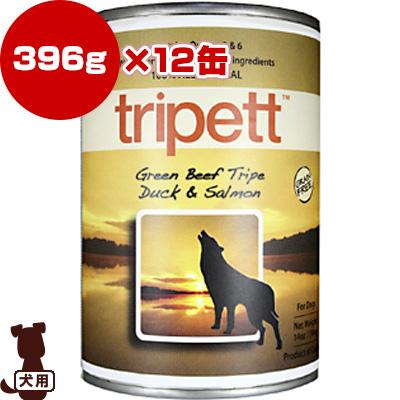 ◆PetKind トライペット グリーン ビーフ トライプ ダック&サーモン 396g×12缶 ペットカインド ▼g ペット フード 犬 ドッグ 缶詰 ウェット
