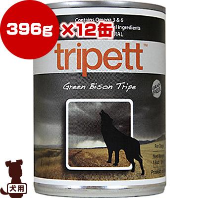 ◆PetKind トライペット グリーン バイソン トライプ 396g×12缶 ペットカインド ▼g ペット フード 犬 ドッグ 缶詰 ウェット