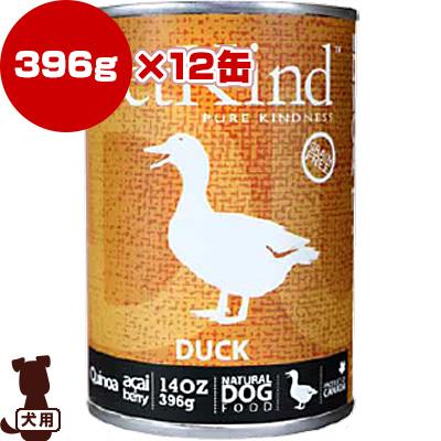 ◆PetKind ザッツイット ダック 396g×12缶 ペットカインド ▼g ペット フード 犬 ドッグ 缶詰 ウェット
