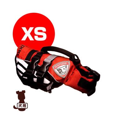 ■EZYDOG イージードッグ DFDマイクロ XS レッド 新東亜交易 ▼g ペット グッズ 犬 ドッグ アクセサリー フローティングジャケット