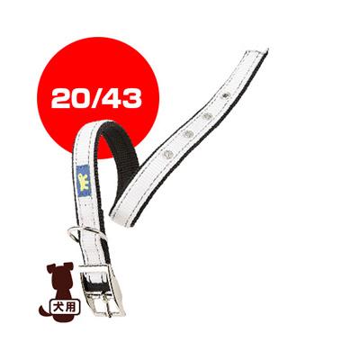 ferplast ファープラスト デュアル CF20/43 COLOURS ホワイト ファンタジーワールド ▼w ペット グッズ 犬 ドッグ アクセサリー 首輪 カラー