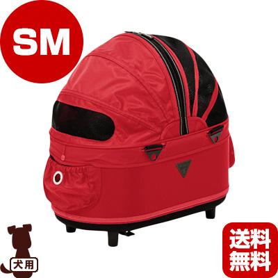 エアバギー ドーム2 コット単品 SM タンゴレッド AirBuggy ▽b ペット グッズ 犬 ドッグ カート 送料無料 メーカー直送 代引 同梱不可