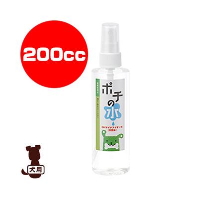 キーワードは アンチエイジング 体内の抗酸化作用に役立ちます 毎日のお水やフードにまぜて与えてください スーパーSALE セール期間限定 『1年保証』 ポチの水 希釈飲用水 スプレー付き チヨペット ペット 200cc ドッグ 犬 フード b