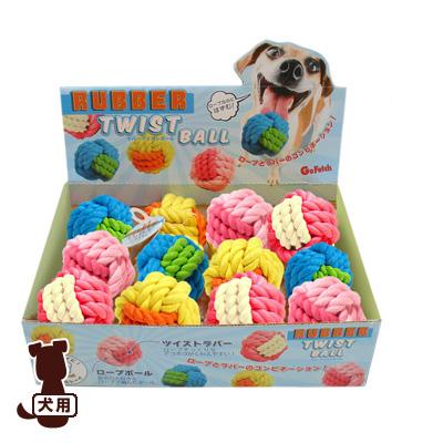 ■PLATZ ラバーツイストボール 12P BOX プラッツ ▼g ペット グッズ 犬 ドッグ おもちゃ