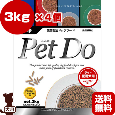 送料無料・同梱可 ☆New ペット Do ライト 3kg×4個 ジャンプ ▼g ペット フード 犬 ドッグ