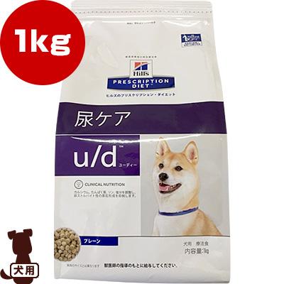 非ストルバイト性尿石症 腎臓病の食事療法に ヒルズ プリスクリプションダイエット 犬用 新生活 海外 u d ドライ フード b ドッグ 犬 療法食 ペット 1kg