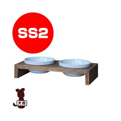 在庫セール △REPLUS Meshidai Gohan SS2 Teak メシダイ ゴハン チーク リプラス ▽b ペット グッズ 犬 ドッグ 食器