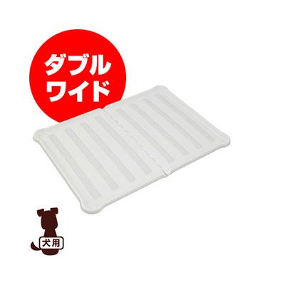 ◆シーツぴたっとトレー ダブルワイド P-SPTD ホワイト アイリスオーヤマ ▼g ペット グッズ 犬 ドッグ