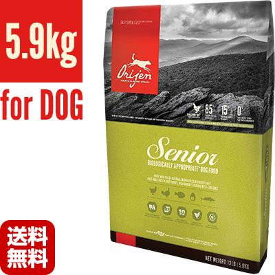 オリジン シニア 5.9kg オリジンジャパン ▽o ペット フード 犬 ドッグ 送料無料