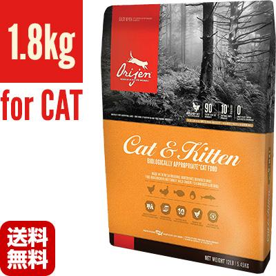 【2袋セットで30%OFF!!キャンペーン開催中!!】オリジン キャット&キトゥン 1.8kg×2袋 オリジンジャパン ▽o ペット フード 猫 キャット 送料無料