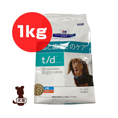 歯と歯ぐきの健康に ヒルズ プリスクリプションダイエット 犬用 t d ドライ 小粒 フード 卓越 1kg b ドッグ 犬 ペット [再販ご予約限定送料無料] 療法食