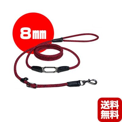 送料無料・同梱可 クリックショルダーリード [CLIC Shoulder Leash] 8mm レッド HIGH5DOGS ▽b ペット グッズ 犬 ドッグ アクセサリー 引き紐