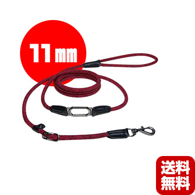 送料無料・同梱可 クリックショルダーリード [CLIC Shoulder Leash] 11mm レッド HIGH5DOGS ▽b ペット グッズ 犬 ドッグ アクセサリー 引き紐